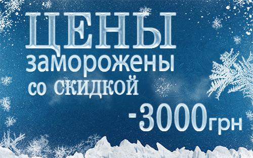 Автошкола цены в Киеве