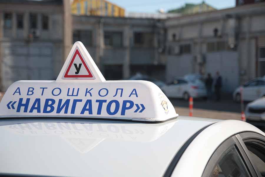 Автошкола в Києві розклад занять
